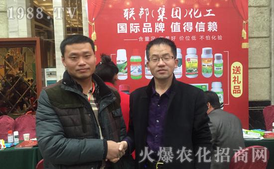 火力全开,硕果累累!北京联邦火爆农资大讲堂济南站订单不断!