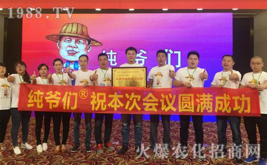 火爆农资大讲堂沈阳站,阳光春雨见证中国人自己的品牌奇迹!