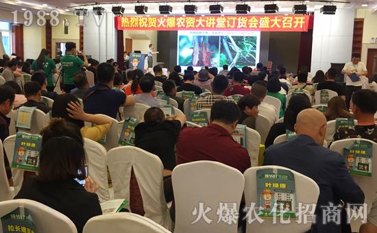 植物病理学专家刘志恒,为大家讲述精彩课程!