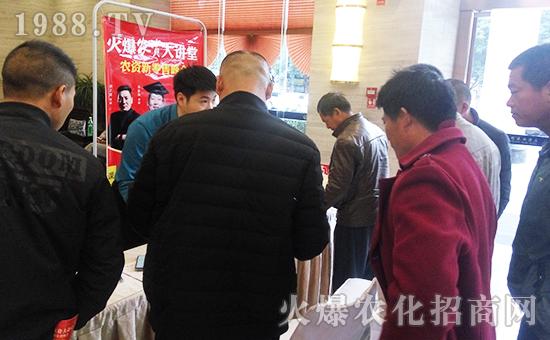 火爆农资大讲堂广西桂林站签到处