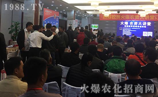 火爆农资大讲堂广西桂林站火热现场