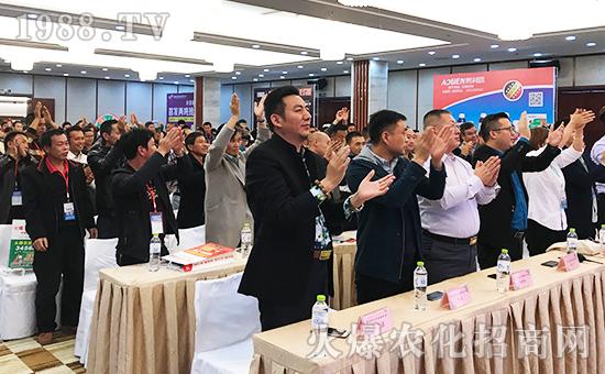 火爆农资大讲堂桂林站盛大开幕!