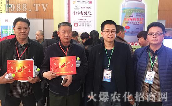 火爆农资大讲堂栖霞站,签单不断!
