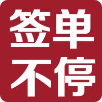火爆农资大讲堂沈阳站,好美特火力全开,签单不停歇!