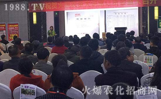 火爆农资大讲堂栖霞站现场优惠政策分享
