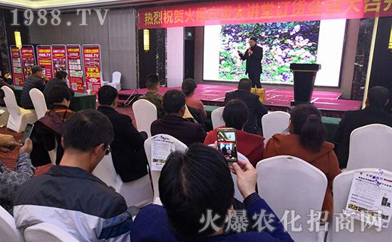 火爆农资大讲堂栖霞站名师授课,精彩不断!