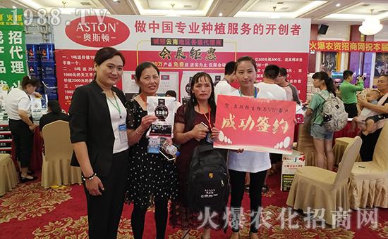 恭喜奥斯顿与曲靖陈经理合作成功!