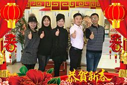 【内蒙古云峰】恭祝大家新年快乐,好事连连!