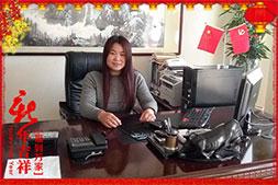 【金尔福肥业】王总恭祝新老客户财源广进、合家欢乐、万事如意!