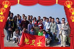【河南地卫士】恭祝全国人民春节快乐,鸡年吉祥!