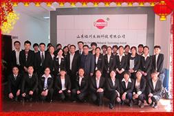 【福川生物】祝全国新老客户、海外友人新年快乐,万事如意!