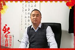 【博海农业】祝全国经销商新年快乐,阖家幸福,财源广进!
