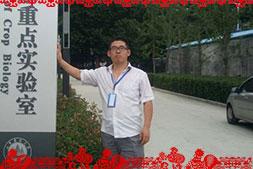 【山西广宇通】李计双、陈国栋携全体员工恭祝大家新年事事顺利!家家吉祥!