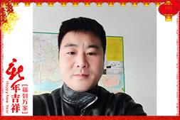 【北农绿邦】恭祝全国经销商朋友鸡年大吉,财运旺旺!
