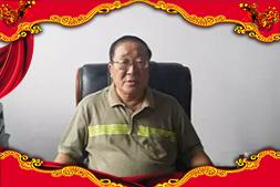 【杨康生物】王总恭祝新老客户鸡年财源滚滚,事事都称心!