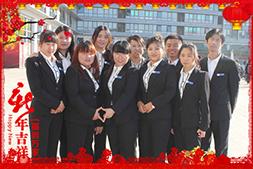 【瑞禾田】祝您在新的一年里生意兴隆,财源广进!