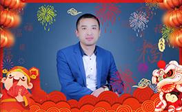 【日正农业】祝大家新年大发,锦上添花!