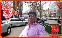 【北京华创天威】恭祝新老客户2018财源滚滚,心想事成!