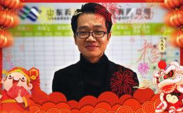 【科若普】恭祝全国人民万事大吉,合家欢乐!