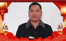 【行唐农旺】恭祝新老朋友新年快乐,狗年吉祥!