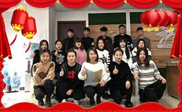 【撒尔夫农化】祝新老朋友新年快乐,万事如意!