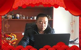 【万福源】全体员工祝大家新春快乐,步步高升!