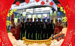 【泓成沃丰】全体员工祝广大农资朋友们春节愉快、幸福美满!