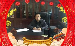 【秦农作物】祝大家在新的一年里工作顺利,步步高升!