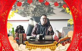 【山西果康宝】祝大家新年快乐,好事多多!