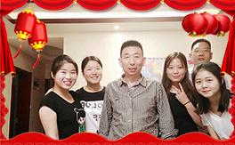 【荭参科技】祝大家在新的一年里幸福美满,阖家欢乐!
