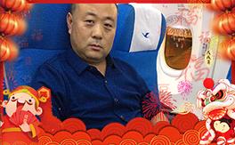 【海而三利】祝全国朋友好事多多,笑容多多!