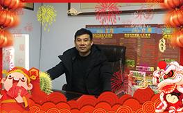 【海俐丹】恭祝新老朋友新年快乐,狗年吉祥!