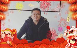【天发生物】祝新老朋友新年快乐,万事如意!