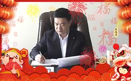 【稼碧壮】恭祝大家新春快乐,幸福安康!