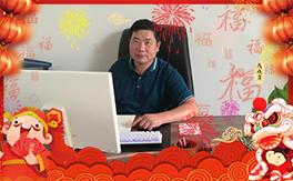 【大泽农业】:祝全国朋友,新年快乐,狗年大吉,身体健康,财源广进!