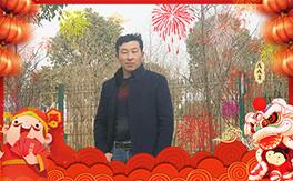 【乾绿农业】祝大家幸福美满,阖家欢乐!