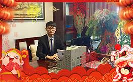 【贵州金门子】祝大家在新的一年里心想事成,万事如意!