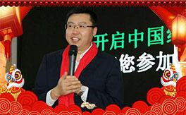 【河南农贝得】恭祝新老客户狗年行大运,财源滚滚来!