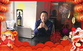 【恩正农业】祝大家在新的一年里身体健康,万事如意!