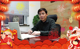 【济南亿友农业】祝全国朋友在新的一年里幸福美满,阖家欢乐!