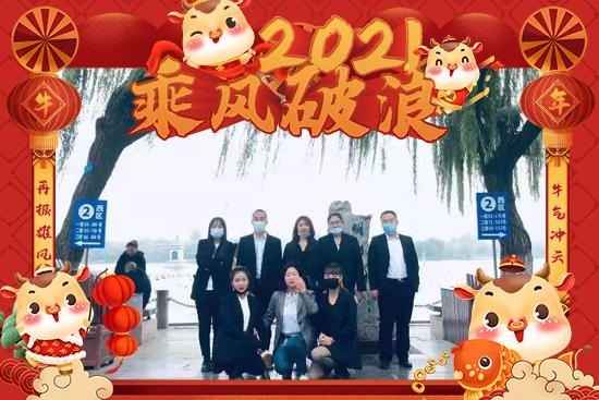 【北萨农业】祝您百福临门常有余,祥云瑞气聚新春!2021新春快乐!
