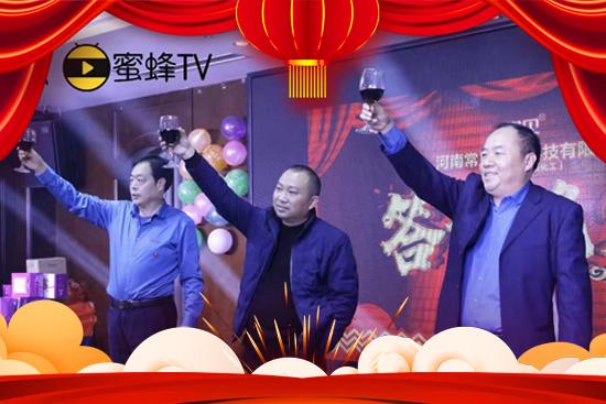 【常见生物】全体员工恭祝新老客户新年快乐!心想事成!