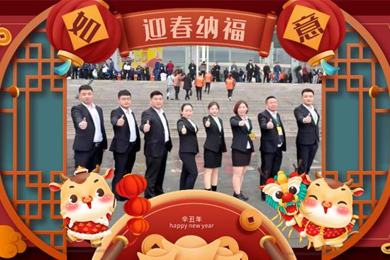 【泰来国际】祝新老朋友新春快乐,生意兴隆,万事如意,阖家安康!