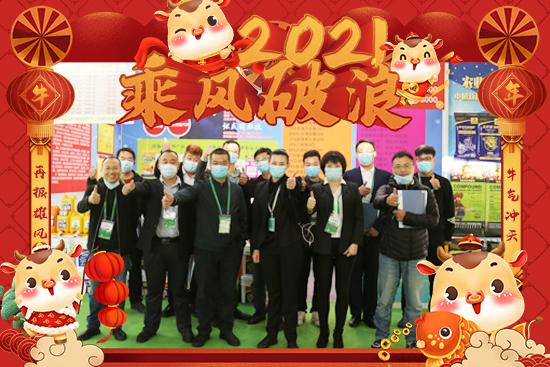 【中植联合】祝朋友们新的一年里牛运亨通,牛气冲天!