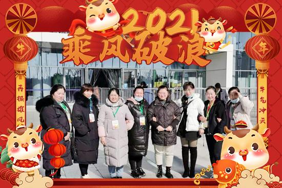 【鑫东肥业】祝朋友们事业蒸蒸日上,新年新气象!新的一年里大展宏图!