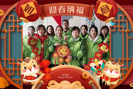 【腾丰农业】祝您事业成功辉煌年,阖家欢乐幸福年!