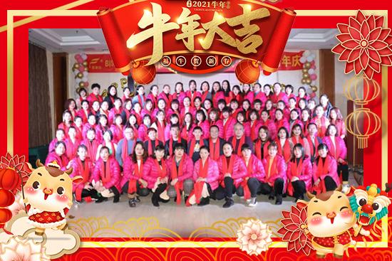 【漯河鑫禾科技】祝大家在新的一年里和气致祥,身体健康,万事如意!