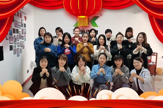 【河南艾康作物】祝全国人民在新的一年里年年有余、岁岁平安!
