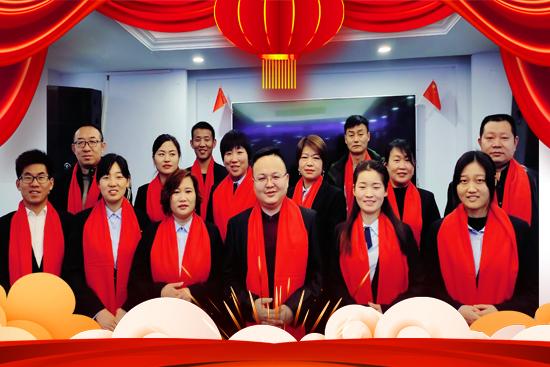 【郑州澳能植物】恭祝新老客户牛年大吉,新春快乐,财源滚滚!