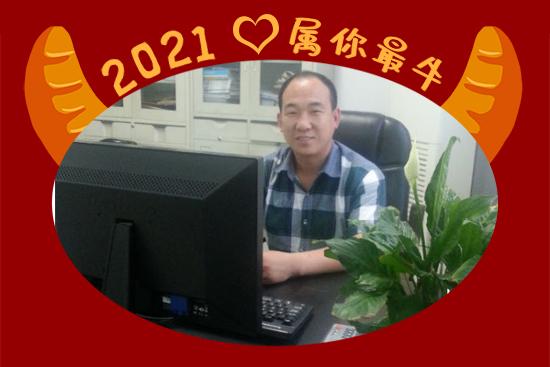 【上海帅克】祝朋友身体健康,前程似锦,生活美满!